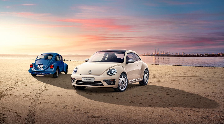 一切只如初见 + 大众进口汽车 甲壳虫珍藏版限量上市,温情启程