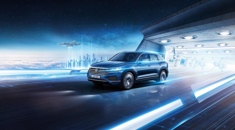 你好,未来 + 大众进口汽车 全新一代途锐 领航未来
