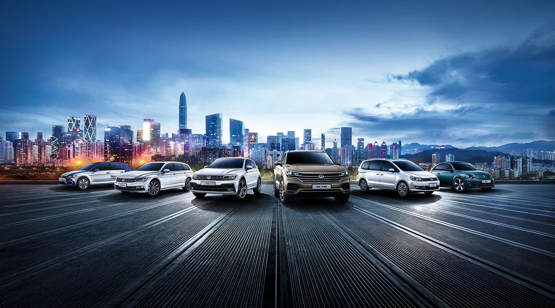 积极响应增值税下调政策 + 大众进口汽车下调全系产品厂商建议零售价